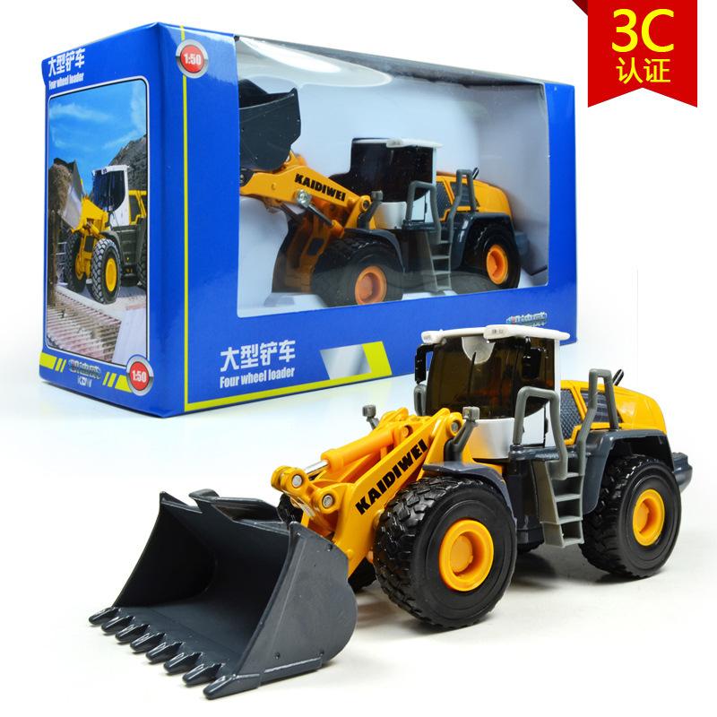 free shipping high quality kaidiwei brand Engineering Vehicle model Wholesale toy car similar as siku-big four wheel loader(China (Mainland))