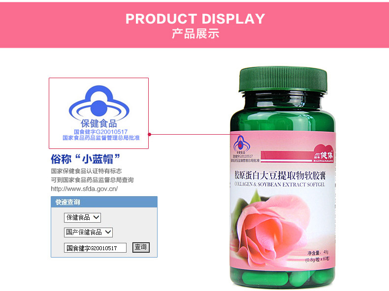 2 bottles 800mg *60 capsules/bottle best skin care health food supplement Collagen Capsule best skin whitening pills  2 bottles 800mg *60 capsules/bottle best skin care health food supplement Collagen Capsule best skin whitening pills