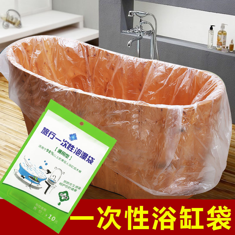 online get cheap plastic bathtub liner alibaba group. Black Bedroom Furniture Sets. Home Design Ideas