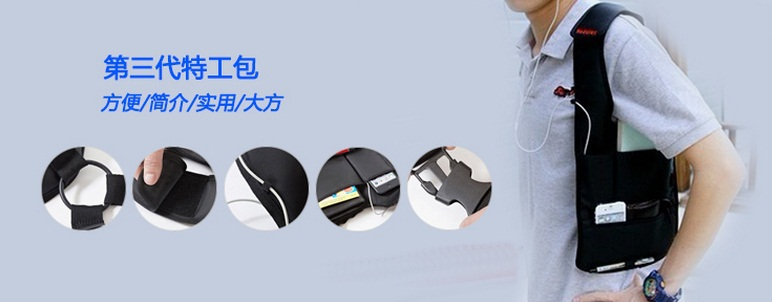 Fbi bag double-shoulder documents folder anti-theft mobile phone male tactical outdoor invisible(China (Mainland))