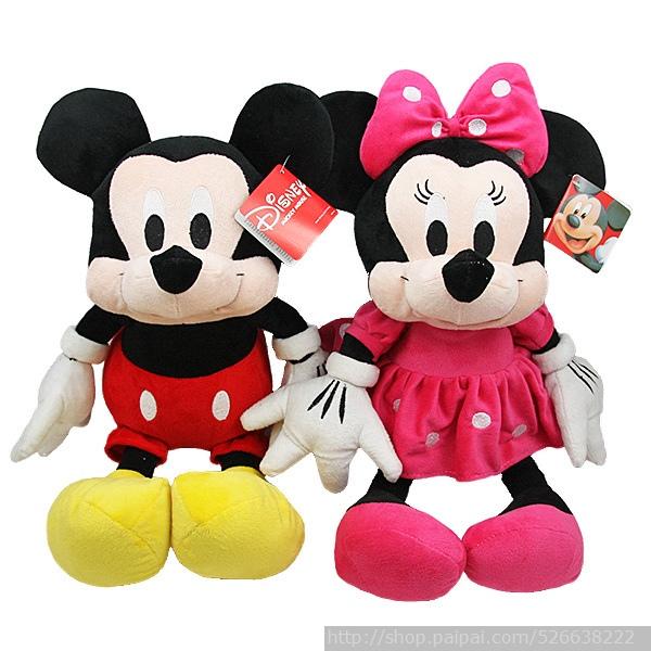 28 cm plush toys mickey minnie kids children cartoon soft baby 2pcs/set - Truman Hua's store