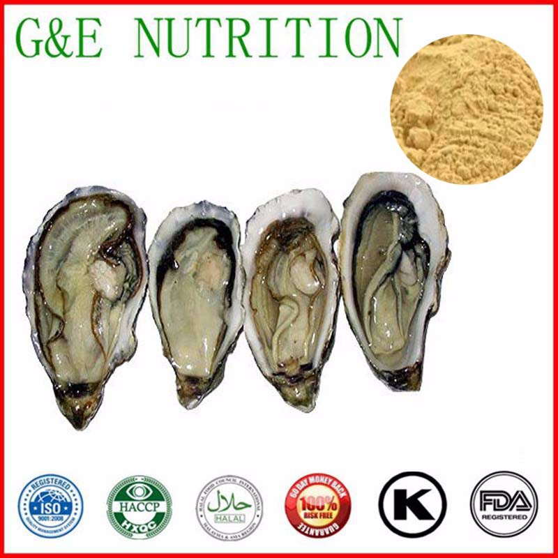 500g Natural Oyster/ Ostracean/ Shellfish/ Concha ostreae Extract with free shipping<br><br>Aliexpress