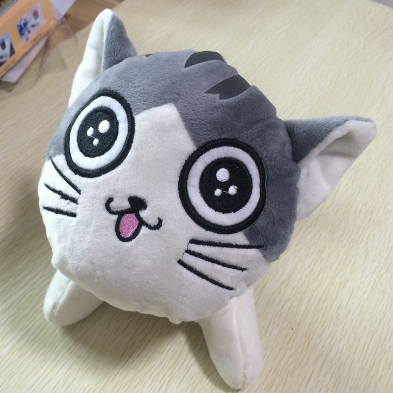 plush cat toys   chis sweet home plush toys  Purse<br><br>Aliexpress