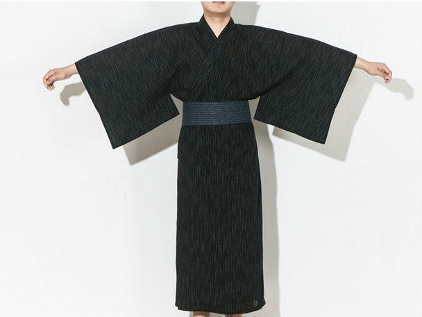 Baño Japones Tradicional:Traditional Japanese Kimono Man