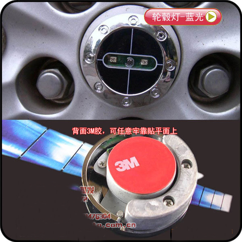 free shipping car styling car rim trim led blue color light for dodgo journey durango viper charger challenger dart(China (Mainland))