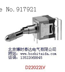 [ZOB] D2-2022LV imported from Japan nkk D2-2022P miniature toggle switches Industrial Toggle Switches D2-2022V --20PCS/LOT<br><br>Aliexpress