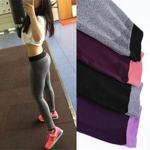 S-XL 4 Colors Women Sport Leggings Fashion Yuga Running Training Bodybuilding Fitness Clothing Gym Elastic Jegging Leggings(China (Mainland))