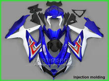Buy 100% fit suzuki injection molding fairings gsxr 600 750 2008 2009 2010 blue white black fairing kit gsxr750 08 09 10 nm36 for $345.00 in AliExpress store