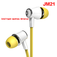 3.5MM Wired Earphones With Mic Super Bass High Quality Headphones Line Control Noise Reduction Headset For MP3 MP4  JM21