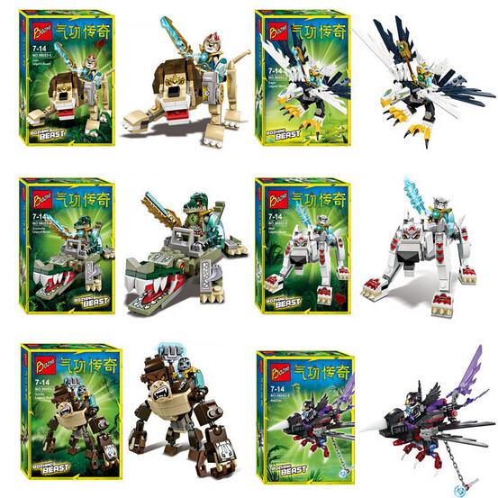 Qigong legendary animal editon 2 CHIMAED Super Heroes Minifigure ...