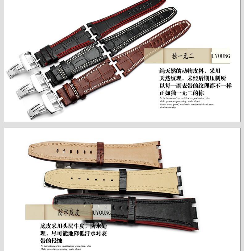 Часы полоса 28 мм новые люди высокое качество из натуральной кожи ремешки ремешок с розовым развертывания стали часы пряжка застежка