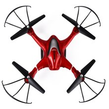 Genuine RC Drone With 0.3MP Camera Wifi Real-time Transmission 2.4GHz 4CH 6 Axis Quadcopter Remote Control Helicopter Dron Toys