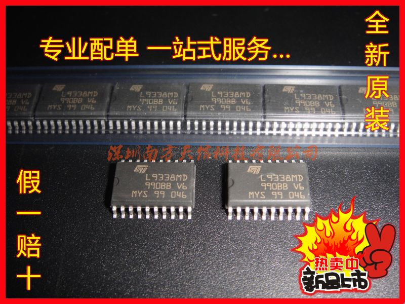 Free shipping 10pcs/lot L9338MD SOP20 IC definitely not loose new car Authentic Original(China (Mainland))