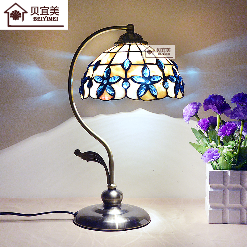 8 Inch Blue Lilac Shell Table Lamp Bedroom Bedside Lamp