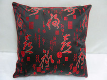 Double-sided Chinese Word Pillow Cover