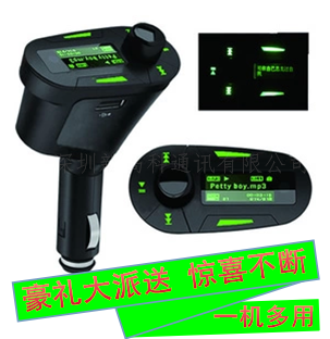 Car mp3 player car charger sd tf card usb flash drive high quality fm transmitter aux(China (Mainland))