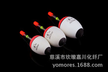 Hot Sale! Outdoor EVA Fishing Float Bobber EVA Electric  Float Pot-bellied Flats 15g/pcs 2pcs ff41