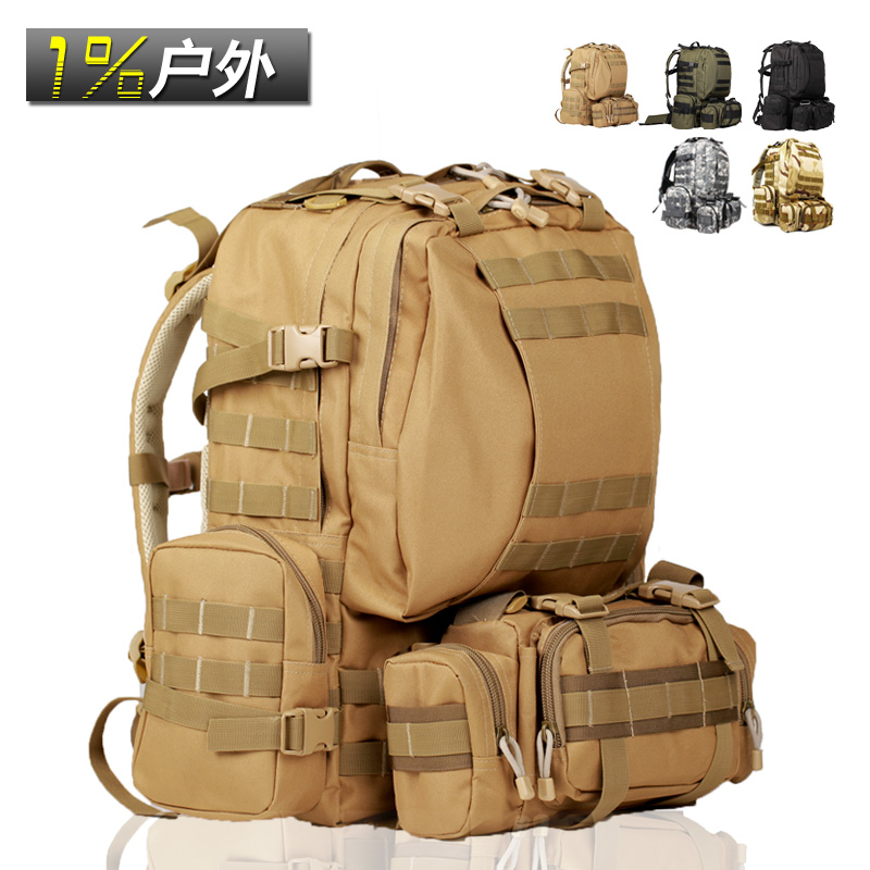 Outdoor mountaineering bag outdoor backpack double-shoulder multifunctional 50l large capacity packs - Fashion Wind's store