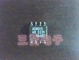 AD8015AR differential output impedance of the operational amplifier original SOP-8(China (Mainland))