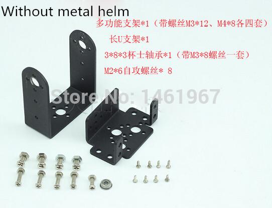 Mg995 996 steering gear pan and tilt mount mechanical robot servo mount set(China (Mainland))