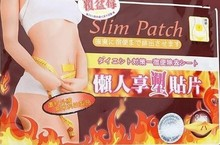 The Third Generation Hot Free Shipping Slimming Navel Stick Slim Patch Weight Loss Burning Fat Patch 100 pcs ( 1 bag =10 pcs )