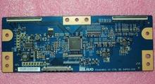 Buy , Jiewei free Original P546HW03 V0 54P03-C02 Logic board for $16.20 in AliExpress store