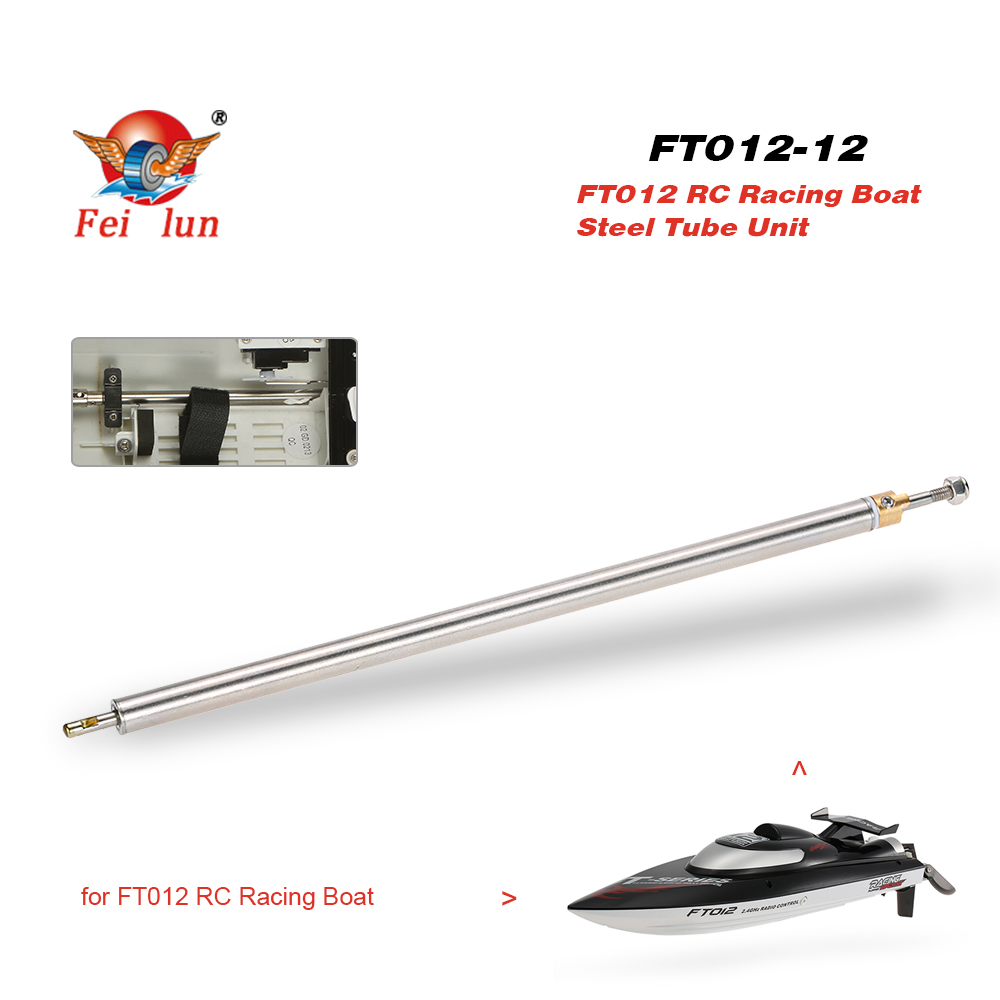 Feilun FT012-12 Steel Tube Unit Spare Part for Feilun FT012 RC Boat(China (Mainland))