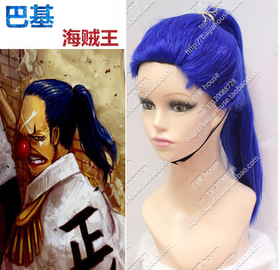 Free shipping Cos the wig One piece clown bucky blue at the back of the single horsetail long straight hair modelling(China (Mainland))
