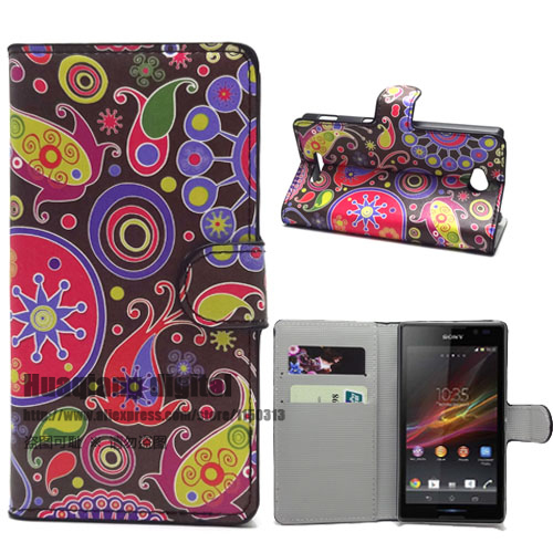 Colorized Patterns Magnetic Leather Flip Wallet Cover Card Slot Phone Case Sony Xperia C C2305 S39h - Yuanwang digital accessories store