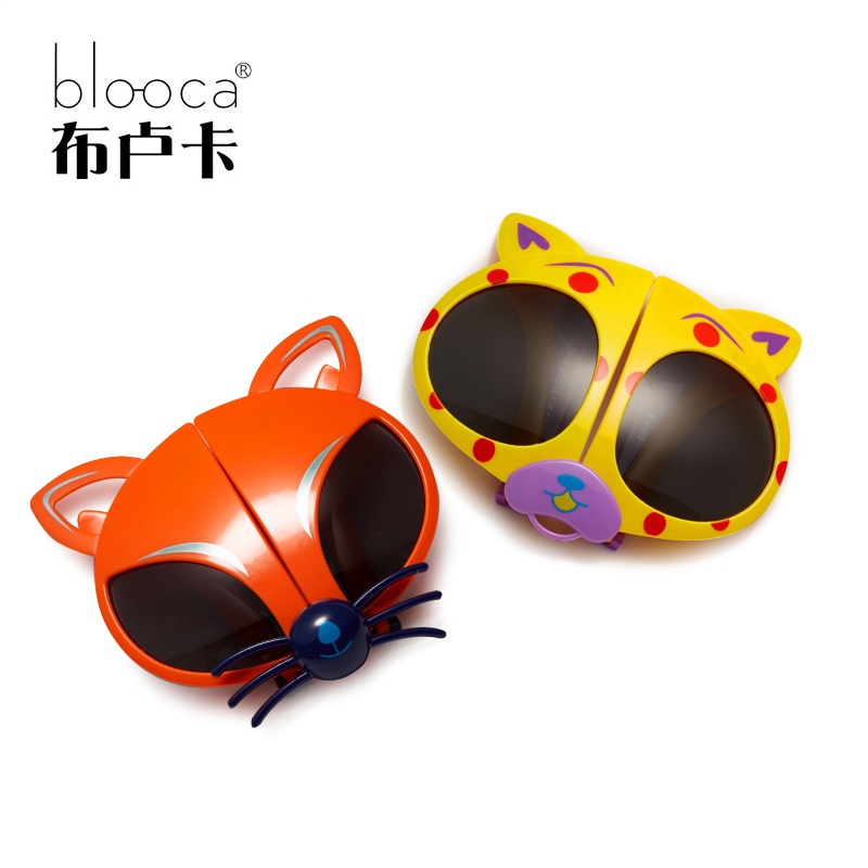 Children sunglasses cartoon glasses Fox bear polarized sunglasses female male sunglasses infant sunglasses(China (Mainland))