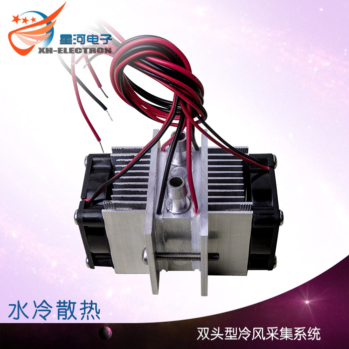 Free Shipping water cooling X151 chip Diy refrigeration cold small acquisition system air conditioning dual-core for pets(China (Mainland))