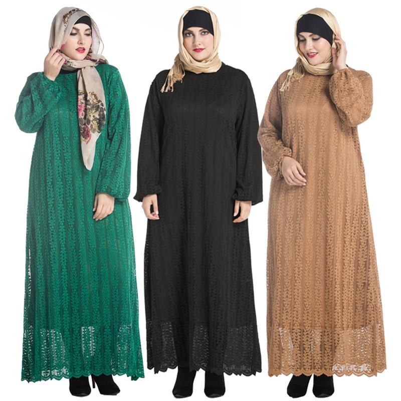 Мусульманская Одежда Для Полных Женщин
