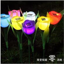 Солнечная из светодиодов свет цветок тюльпана украшения лампы панель банко-де-ла-энергия открытый Decoracion Jardin лампада солнечные фонари для сада Solaire