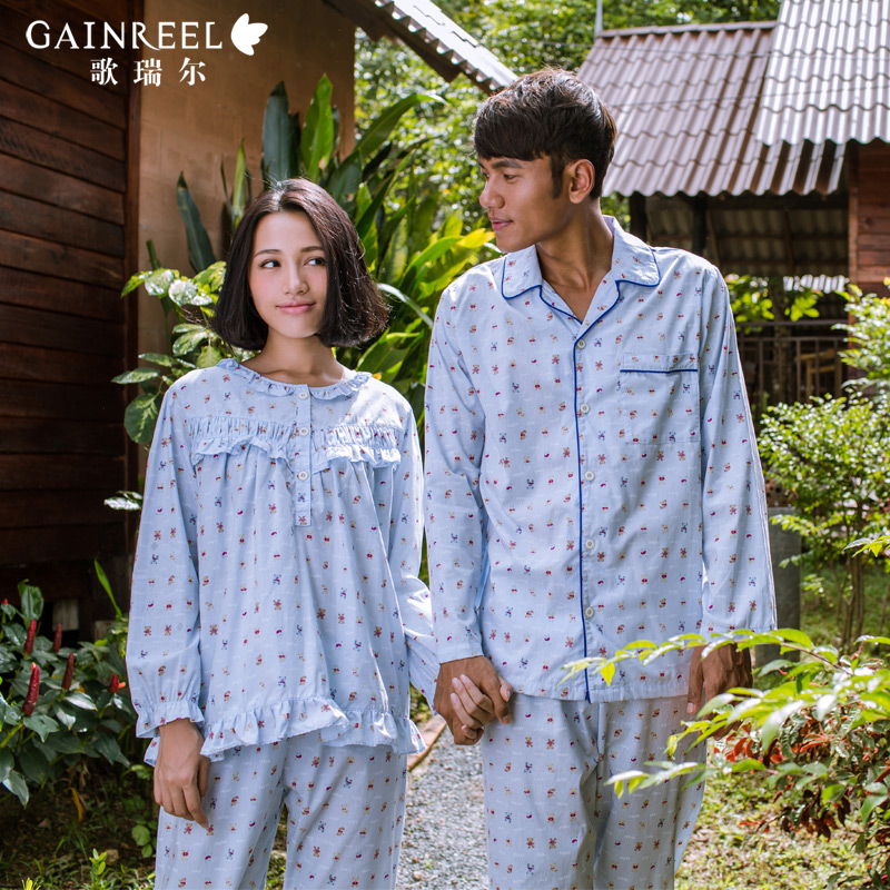 Love songs Riel comfortable cotton long sleeved pajamas men and women couple home service package printing