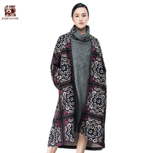 Jiqiuguer Original design women's long sleeve new print trench coat vintage loose maxi trench coats Autumn Trench G163Y030
