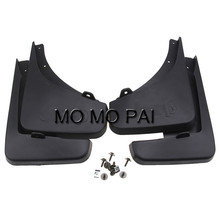 Buy Car fender 2011-2015 Jeep Compass Deluxe Molded Front & Rear Splash Guards Mud Flaps 4 pcs / Set MO MO PAI for $31.34 in AliExpress store