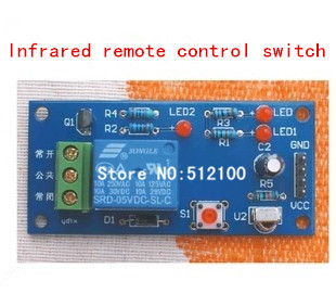 5PCS switch remote control module XD-36 1 channel infrared remote control 5V Relay Module learning IR remote control(China (Mainland))