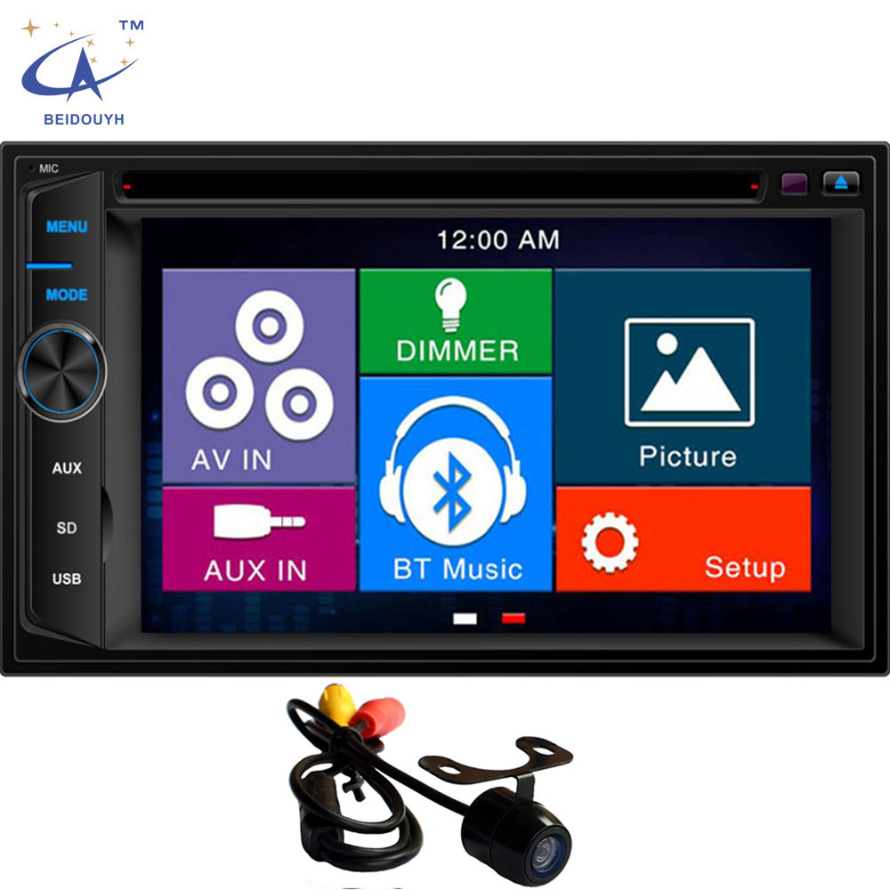 BEIDOUYH 6.2 inch Double DIN Car DVD Player Receiver with GPS Navigation Digital Touch Screen Bluetooth A2DP RDS Radio AM/FM SWC(China (Mainland))