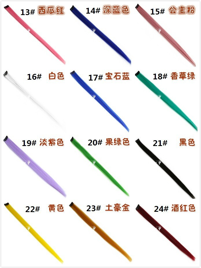 60pcs/set color hair piece women DIY party make-up hair extension straight hair piece can hot dye the clip hair HTT182(China (Mainland))