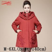 size xl 2xl 3xl 4xl 5xl 6xl (bust 140cm) 2014 new middle-aged mom winter coat increase size women loose embroidered thick coat