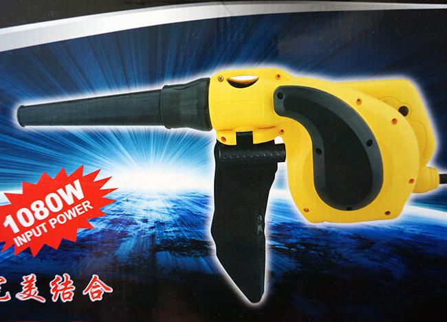 220v 1080w New Electric Leaf Blower & Vacuum, Handheld Yard Garden Vac Leaves Shredder Dust Cleaning Power Tools(China (Mainland))