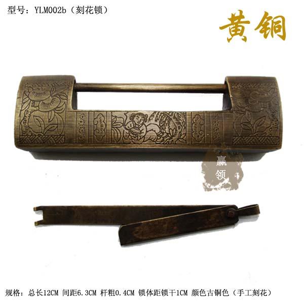 Здесь можно купить  Ming and qing dynasty furniture antique copper fittings box cabinets accessories antique brass lock 12 cm long  Аппаратные средства