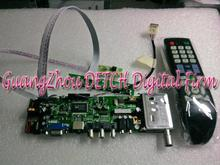 8.9-inch notebook Netbook Tablet PC display driver board 1024x600 screen TV conversion(China (Mainland))