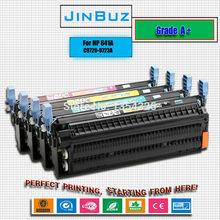 4PC/Lot Compatible 641A For HP LaserJet