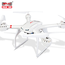 New Arrival MJX X101 2.4G 6-axis RC quadcopter /drones rc helicopter with or without C4008 FPV camera(FPV) free shipping