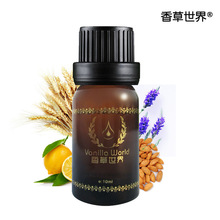 Vanilla world oil: remove bags under the eyes to protect oil compound essential oils facial OEM(China (Mainland))