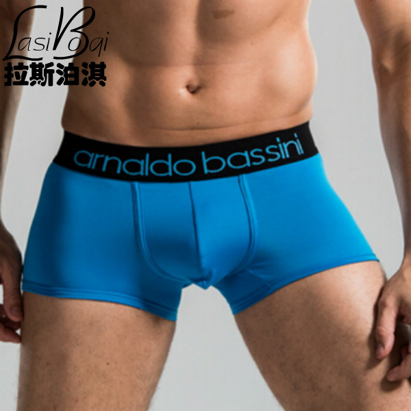 Free Shipping Cheap New 2016 Mr Fashion Brand Explosion Korean Men's Boxers Shorts Swim Solid Color Sexy Underwear Wholesale Fat(China (Mainland))