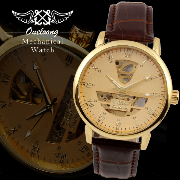 Luxury Brand New Automatic Self-Wind Mechanical Wrist Watch Mens Dress Watches Gift<br><br>Aliexpress