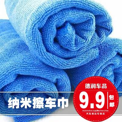 car wash tool ultrafine fiber towel cleaning towel nano wool auto supplies car wash towel(China (Mainland))