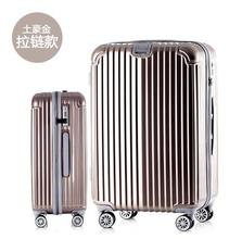 20,24, 28 polegada Spinner roue mala para viagem VS pc bagages à roulettes fixe(China (Mainland))
